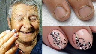 Первый в жизни маникюр в 76 лет |  Очень чистый маникюр и идеальные блики | Дизайн ногтей вензеля
