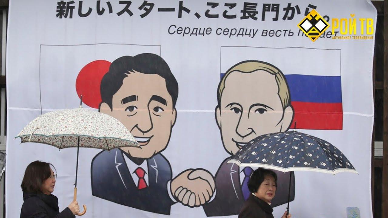 На что Кремль меняет Курилы?