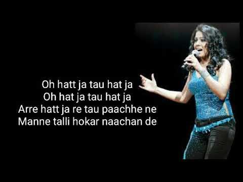 7fef8f9c4af Hatt Ja Tau full lyrics