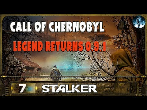 STALKER Legend Returns Call Of Chernobyl - 7: Артефакт для Жабы , Сканеры на Янтаре , Компас Сидору