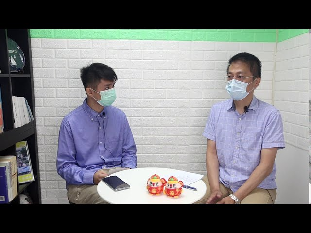[影片分享]遊學無距離—三地求學經歷 陳偉雄先生(上集)
