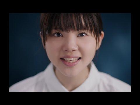 いきものがかり 『笑顔』Music Video