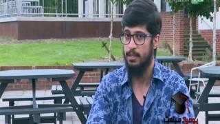 برنامج يوميات مبتعث مع الطالب محمد الدعيلج