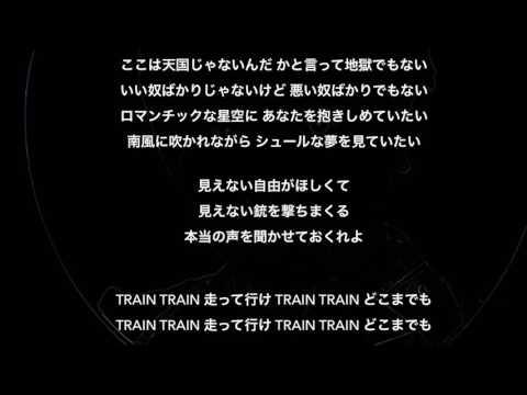 THE BLUE HEARTS/Train‐Train