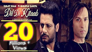 New Punjabi Songs 2017 | Dil Di Kitaab | Surjit Khan | Mukhtar Sahota  | Latest Punjabi Songs 2017