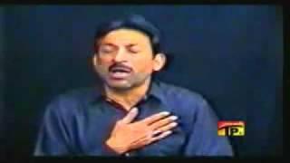 Har Wailay Puttar Sajjad A S Hassan Sadiq 2004 flvat