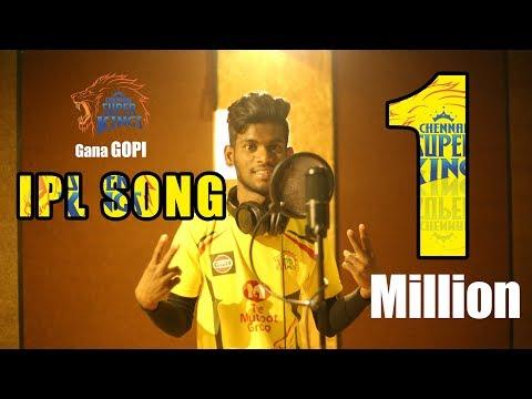 IPL SONG 2019 | Gana Gopi | PBM
