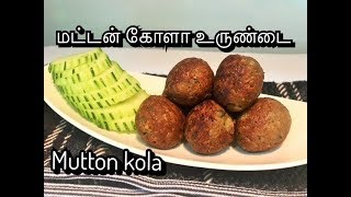Mutton Kola Urundai (minced meat ball): Mutton Kola urundai is a popular chettinadu cuisine recipe. And usually we made it during some occasion. It can be ...