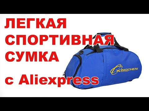 Женские сумки для самых модных и стильных