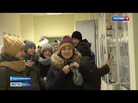 Открытие школы в Красновишерске