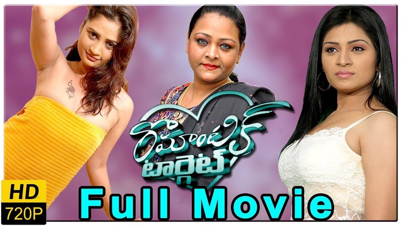 Target Telugu Full Length Movie  Shakeela -4193