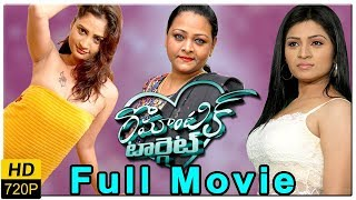 Video రొమాంటిక్ Target Telugu Full Length Movie || Shakeela, Swetha Shaini, Sridevi download MP3, 3GP, MP4, WEBM, AVI, FLV November 2018