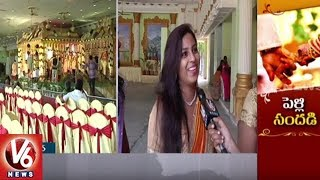 Special Report On Marriages In Hyderabad City   V6 News