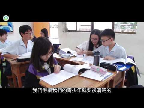 國民中小學教學正常化-我的未來有無限可能
