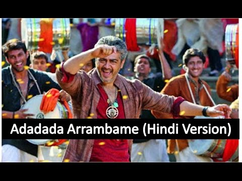 Arrambam - Adadada Arrambame Hindi Dubbed Song ''Tu hi Sukh Karta''|Ajith