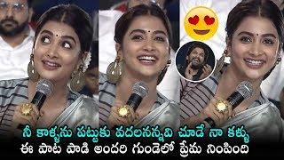 Pooja Hegde Singing Samajavaragamana Song At Ala Vaikunthapurramuloo Success Celebrations   DC