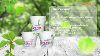 [K-chemicals 2021] 프리바이오(Free …