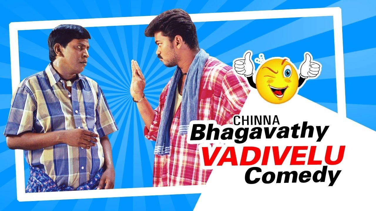 Bhagavathi Tamil Movie Comedy Vijay Reemma Sen Ashish