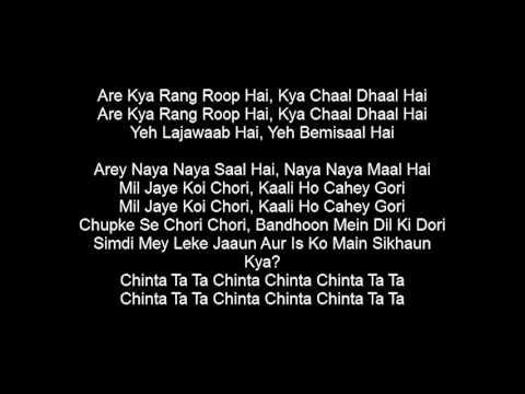 Chinta Ta Chinta Karaoke by Paras Bulani