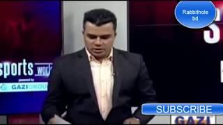 Today Bangla sports news |  Fifa 2018 world cup bangla news | 16-06-2018