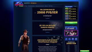 обзор онлайн казино Вулкан Cтавка