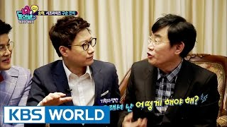 A Look at Myself | 나를 돌아봐 – The Final Episode (2016.05.11)