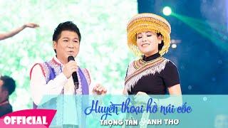 Huyền Thoại Hồ Núi Cốc [Lyrics + Karaoke] | Anh Thơ - Nhạc Trữ Tình