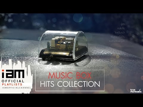 Music Box Hit Collection [Official Playlists]