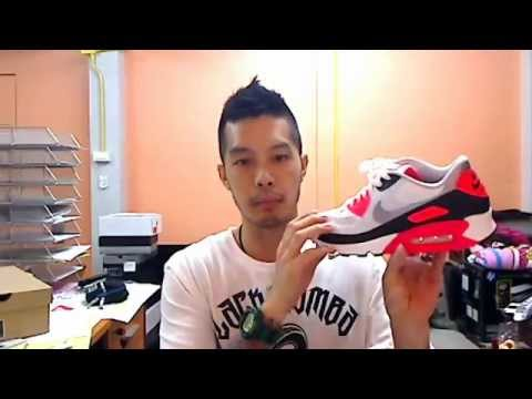new style e9c52 e34c0 Air Max 90 HYP NRG Review by Bob Varakrit (V.A.C.) - YouTube