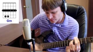 Би 2 Компромисс Аккорды под гитару | B2 compromise COVER