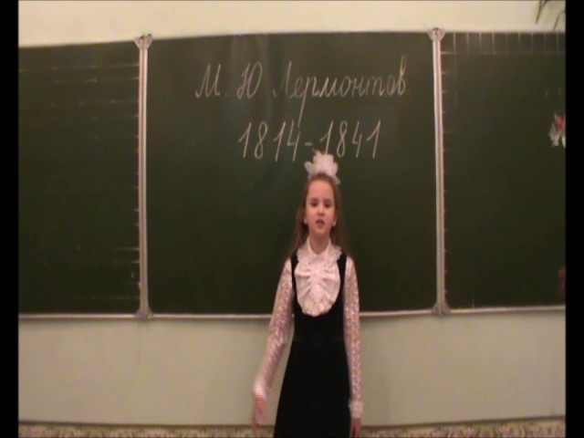 Изображение предпросмотра прочтения – ОльгаШатилович читает произведение «Два великана» М.Ю.Лермонтова