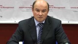 Профили обучения на бакалаврской программе ВШМ СПбГУ