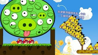 Angry Birds Cannon 3 - BLAST THE 1000 EYES PIGGIES BY OVERLOAD SHOOTING CHUCK!