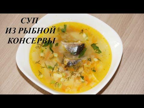 Как приготовить в мультиварке суп с консервой