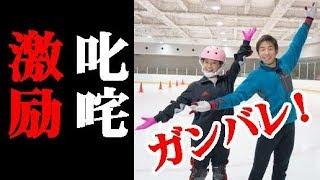 織田信成氏 新人アナ 谷元星奈さんへ猛特訓!! 谷元星奈 検索動画 21