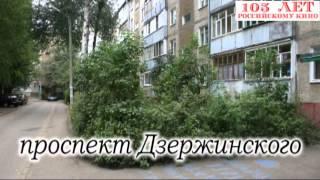 """Вып. 10. """"Афоня"""", реж. Г. Данелия, 1975 г."""