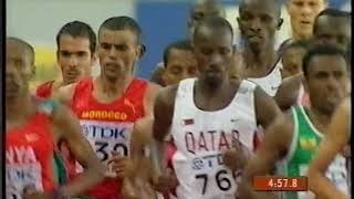 World Champs 10,000m - Helsinki, 2005.