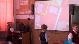 Интегрированный урок математики и технологии