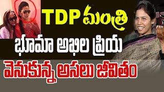 TDP మంత్రి భూమా అఖిల ప్రియ వెనుకున్న అసలు జీవితం | Bhuma Akhila Priya Personal Life | PulihoraNews
