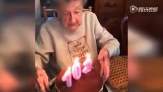 2015 05 13期 美国102岁奶奶吹生日蜡烛将假牙喷出 开怀大笑   高清在线观看   腾讯视频