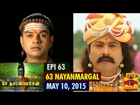 63 NAYANMARGAL (10/05/2015) EPI 63 - Thanthi TV