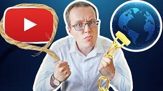 Обзор медиасетей YouTube. Нужна ли медиасеть? Медиасеть GTRussia vs другие сети