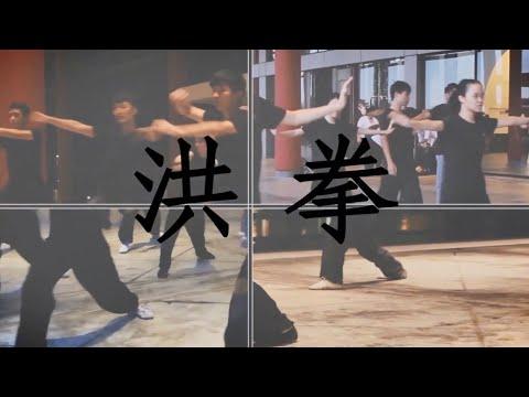UTAR Wushu Club 10th Anniversary   Hong Quan Division Video