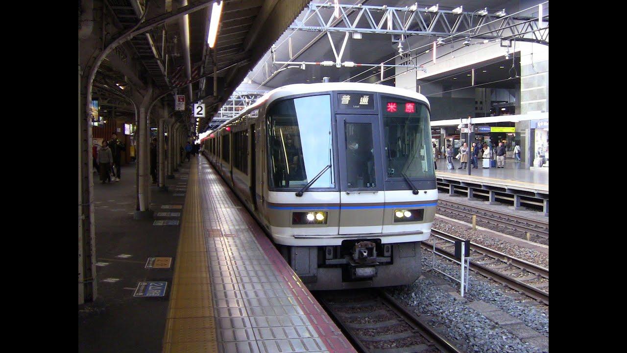 【前面展望】 JR京都線 快速・普通 大阪~京都 - YouTube