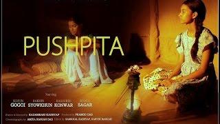 Pushpita | Short Film | 2014 |
