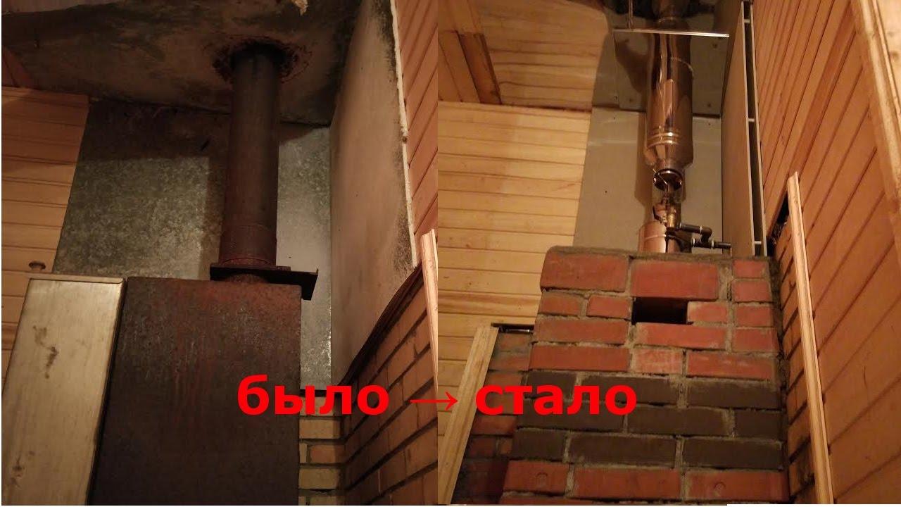 Печи какой дымоход видео трубы для дымоходов диаметр 80