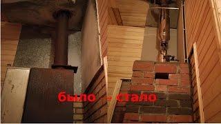 видео Установка печи в баню: правила