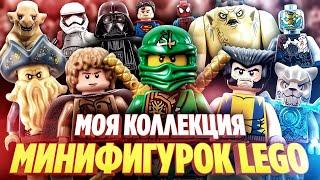 LEGO минифигурки коллекция Лего(Мои LEGO Минифигурки коллекция. Смотрите минифигурки Лего В этом видео обзор моей коллекции минифигурок..., 2015-12-31T09:39:37.000Z)