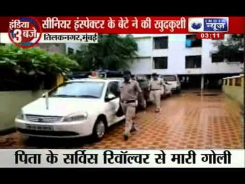 India News: Senior Crime Branch Officer's son commits suicide in Mumbai