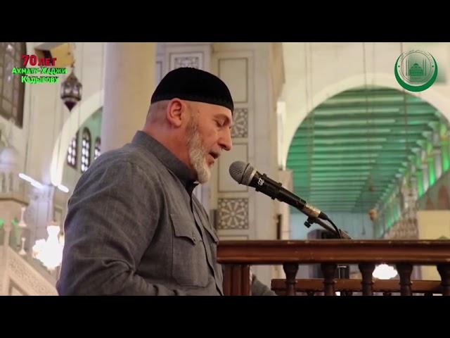 В Сирии почтили память Первого лидера чеченского народа Ахмата-Хаджи Кадырова.